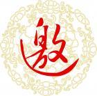 CMCT论坛邀请码:六周年活动!